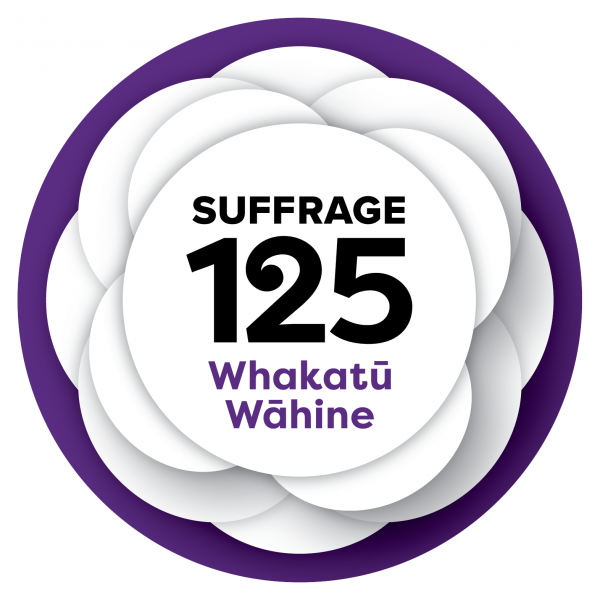 Ministry Suffrage logo 125 large