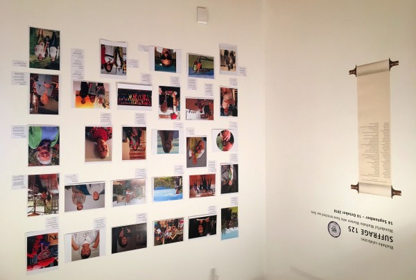 Photgraph Wall as at 14 Sept